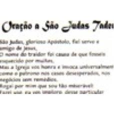 Ref. 60044 -  DECQ.ORAÇÃO A SÃO JUDAS TADEU